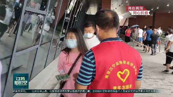 """党旗飘飘 """"疫""""不容辞 南京江宁:67岁老党员再穿防护服"""