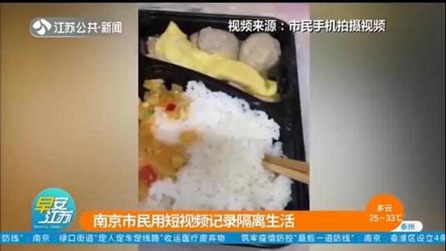 南京市民短视频记录隔离生活