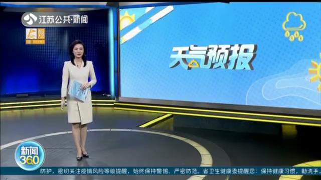 江苏天气资讯 20210914