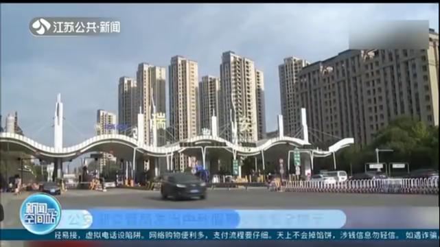公安部交管局发出中秋假期交通安全提示