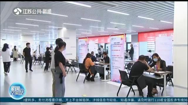 就业帮扶 真情相助 南京江北新区组织公益性岗位招聘托底安置就业困难人员