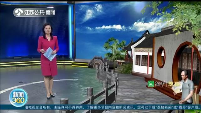 江苏天气资讯 20210919