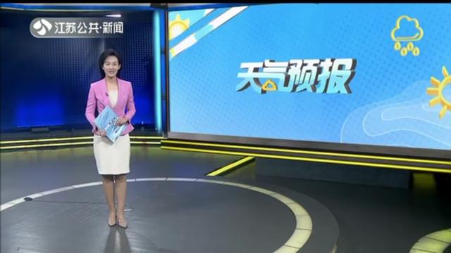 江苏天气资讯 20210920