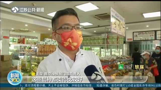 """""""南京味道""""热卖 你的消费券用了吗?"""