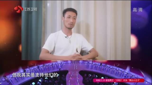 非诚勿扰 20210925 乐艺 基本资料