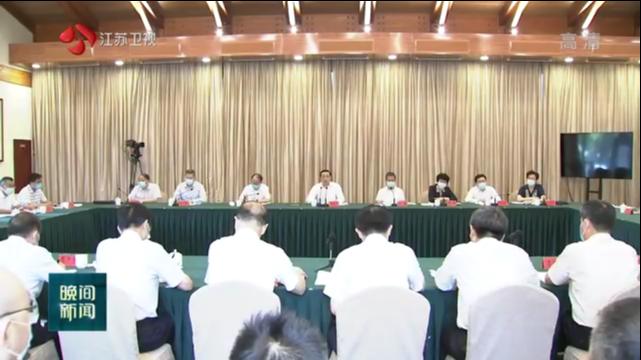 江苏全省政法队伍教育整顿领导小组第五次会议召开